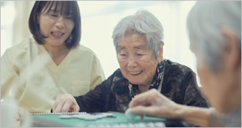 サービス付き高齢者向け住宅 ながらの家